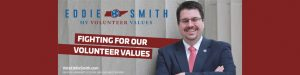 Smith Banner Ad