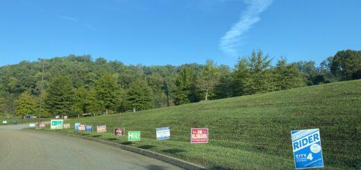 New Harvest Park Early Vote Center